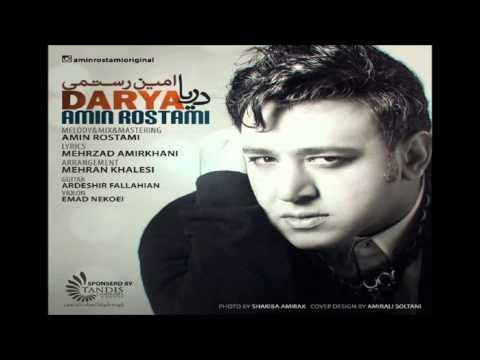Amin Rostami - Darya [NEW 2015]