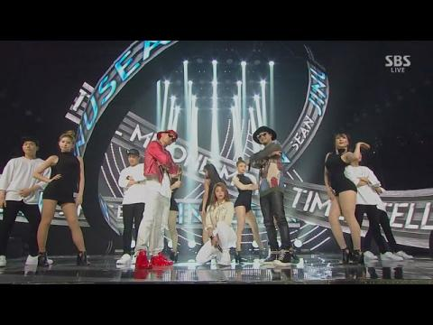 JINUSEAN - '한번 더 말해줘 (TELL ME ONE MORE TIME)' (feat.AILEE) 0524 SBS Inkigayo