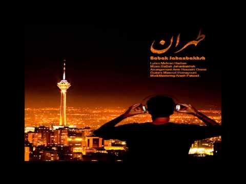 Babak Jahanbakhsh - Tehran [NEW 2015]
