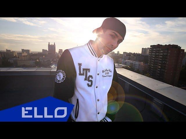 Тима Черный ft. Зоха - Космос / ELLO UP^ /