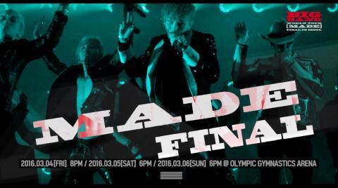 BIGBANG - WORLD TOUR 'MADE' FINAL IN SEOUL - SPOT