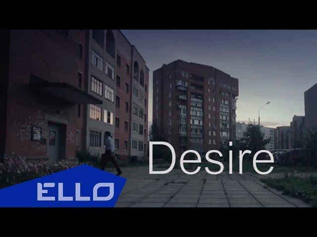 The Maya Secret - Desire / ELLO UP^ /