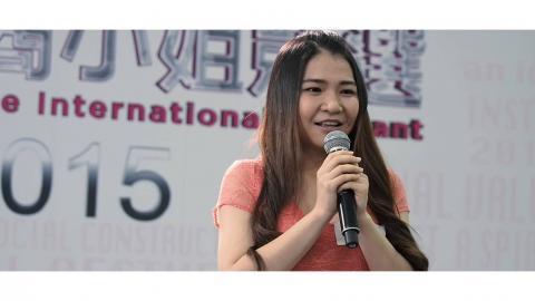 【Astro国际华裔小姐竞选2015】- 首日面试活动