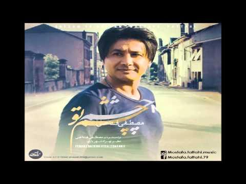 Mostafa Fattahi - Cheshm To Cheshm [NEW 2015]