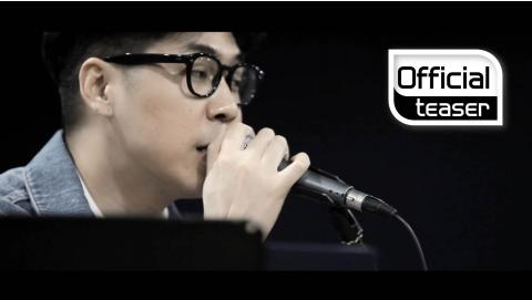 [Teaser] JOONIL JUNG(정준일) _ To you(너에게)