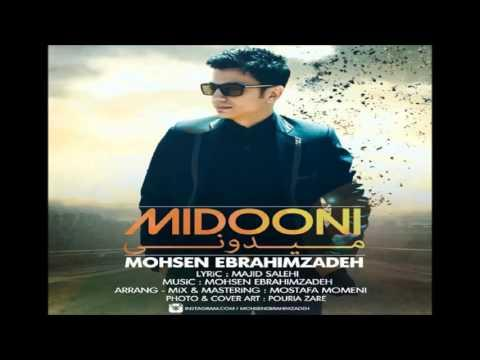 Mohsen Ebrahimzadeh - Midooni [NEW 2015]