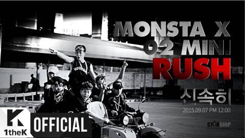 [Teaser] MONSTA X(몬스타엑스) _ RUSH(신속히)
