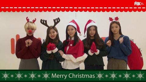 DIA [다이아] - Merry Christmas