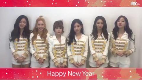 T-ARA[티아라]  2016 Happy New Year (새해 인사)