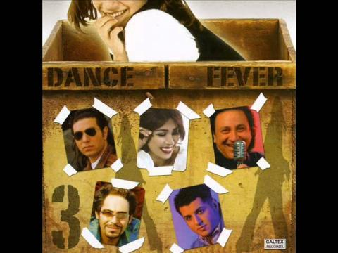 Kouros - Beraghs (Dance Fever 3)    کورس - با من برقص