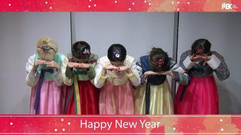 DIA[다이아] 2016 Happy New Year (새해 인사)