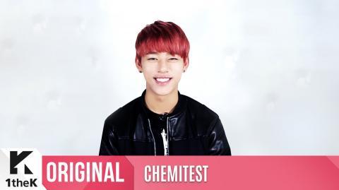 CHEMITEST(케미테스트): B.A.P_Dae Hyun(대현)