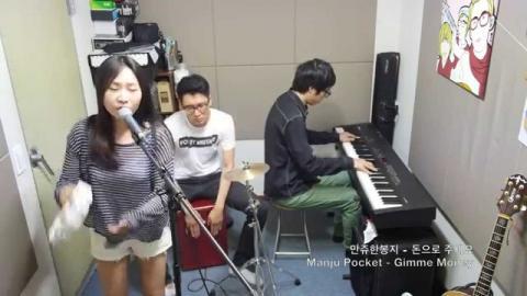 [Manju OneBag(만쥬한봉지)] 일요라이브 '돈으로 주세요'