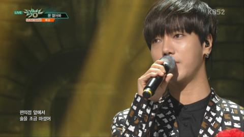 YESUNG 예성_'문 열어봐 (Here I am)'_KBS MUSIC BANK_2016.04.29