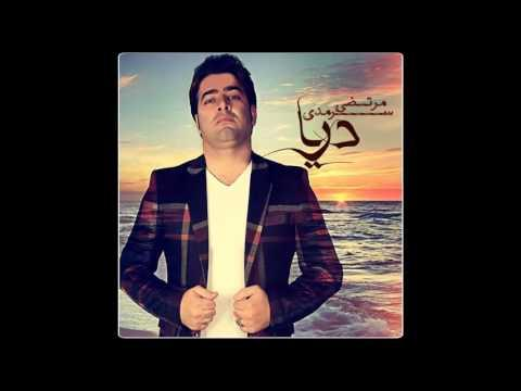 Morteza Sarmadi - Ba To Aroomam [Darya Album 2015]