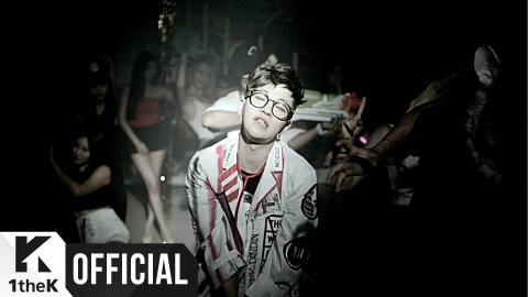 [MV] DinDin(딘딘) _ Pour(들이부어)