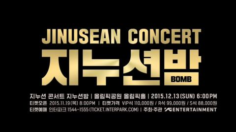 JINUSEAN - 2015 JINUSEAN CONCERT 'JINUSEAN BOMB (지누션밤)' SPOT