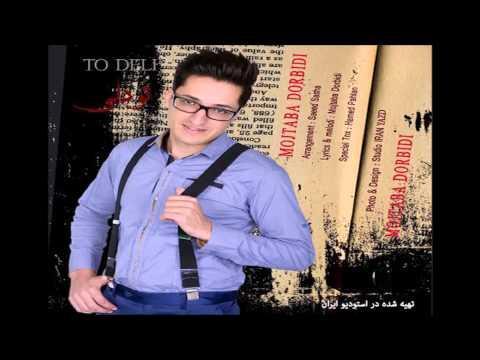 Mojtaba Dorbidi - To Deli [NEW 2015]