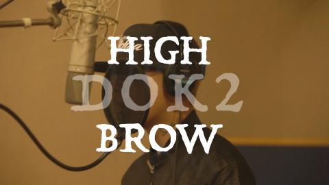"""HIGHBROW 하이브로우 X Dok2 - """"요즘 내가"""" 발매 인사 영상"""