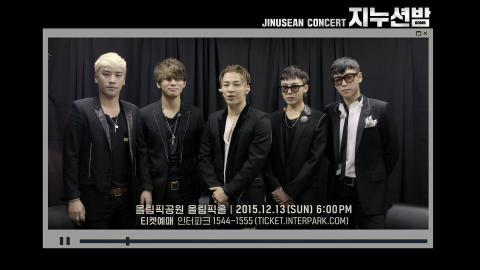 JINUSEAN - 2015 JINUSEAN CONCERT 'JINUSEAN BOMB (지누션밤)' SPOT #1