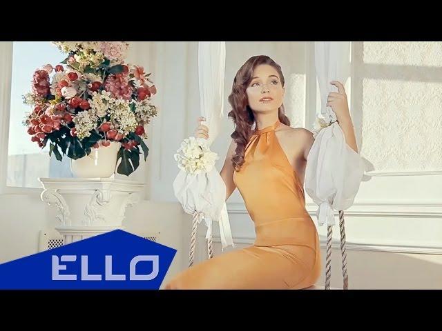 Полина Трошина - Кленовые руны / ELLO UP^ /