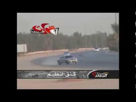 Saudi DRIFT ₪  STEINEX  23