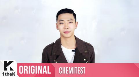 CHEMITEST(케미테스트): B.A.P_Bang Yong Guk(방용국)
