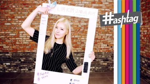 #hashtag(해시태그): Lim Kim(김예림) (Togeworl(투개월)) _ Love game(알면 다쳐) [ENG/JPN/CHN SUB]