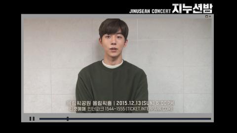 JINUSEAN - 2015 JINUSEAN CONCERT 'JINUSEAN BOMB (지누션밤)' SPOT #2