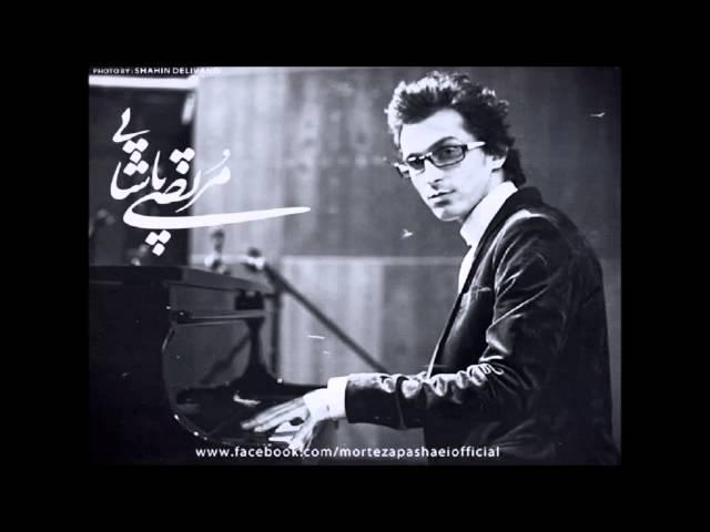 Morteza Pashaei - Hala Omadi [ 2009 ]