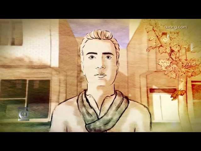 Nima - Sedaaye Paaye Eshgh OFFICIAL VIDEO HD