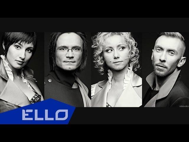 Feel'армония - Знаешь / ELLO UP^ /