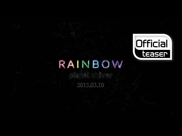 [Teaser] Planet Shiver(플래닛쉬버) _ Rainbow (feat. Crush)