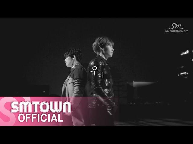 Super Junior-D&E_너는 나만큼 (Growing Pains)_Music Video Teaser