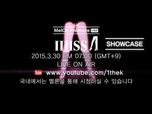 [MelOn Premiere Teaser] miss A(미쓰에이)_The 7th Project 'Colors' Showcase(7번째 프로젝트 앨범 컬러스 쇼케이스)