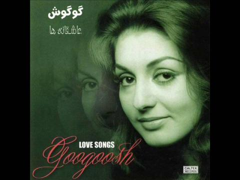 Mahan googoosh academy download itunes