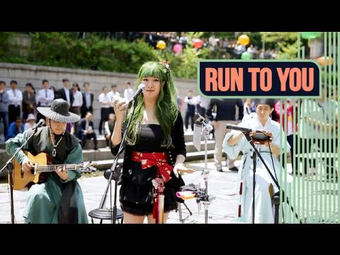 RUN TO YOU: Horan(호란) _ She's alright (괜찮은 여자) & 3 other songs(외 3곡) [ENG/JPN/CHN SUB]